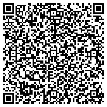 QR-код с контактной информацией организации ДОН ПИЦЦЕРОНЕ