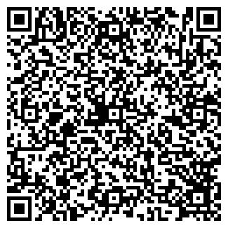 QR-код с контактной информацией организации ЛАК
