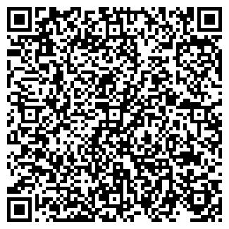 QR-код с контактной информацией организации NOSTALGIE