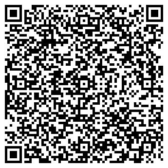 QR-код с контактной информацией организации МАЛЕНЬКИЙ ПАРИЖ