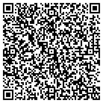 QR-код с контактной информацией организации Общество с Ограниченной Ответственностью BY WORLD CLASS