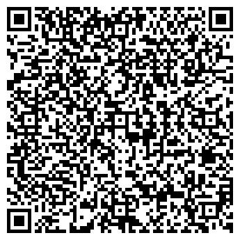 QR-код с контактной информацией организации ДЕМИР-ИЛЬМИР