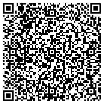 QR-код с контактной информацией организации НА ПРОСПЕКТЕ