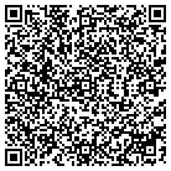 QR-код с контактной информацией организации ТВОЙ КАПРИЗ