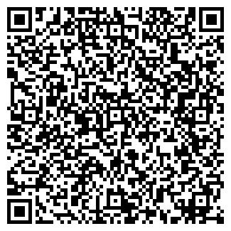 QR-код с контактной информацией организации КПК