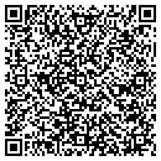 QR-код с контактной информацией организации ООО АКВАТОН