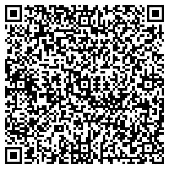 QR-код с контактной информацией организации САЛОН ПРИЧЁСКИ