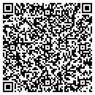 QR-код с контактной информацией организации КОПИЯ-СЕРВИС