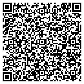 QR-код с контактной информацией организации КИТ-СЕРВИС
