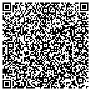 QR-код с контактной информацией организации РЕМОНТ БЫТОВОЙ ТЕХНИКИ
