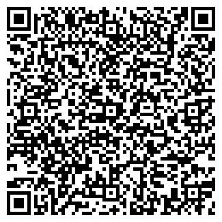 QR-код с контактной информацией организации ПРОМБЫТХОЛОД