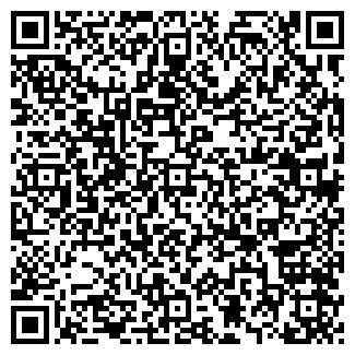 QR-код с контактной информацией организации У НАТАШИ