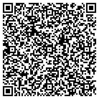 QR-код с контактной информацией организации КОНТРАКТ-РИЭЛТ
