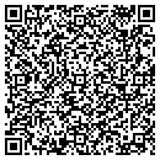 QR-код с контактной информацией организации ДОЛ МЕЧТА