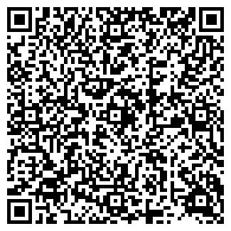 QR-код с контактной информацией организации ШОКОЛАД