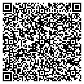 QR-код с контактной информацией организации АЛАС