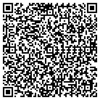 QR-код с контактной информацией организации КОМОС