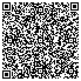 QR-код с контактной информацией организации СТИЛЬ ГК