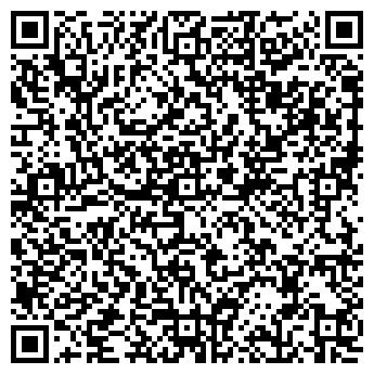 QR-код с контактной информацией организации DOSTAVKA.RU