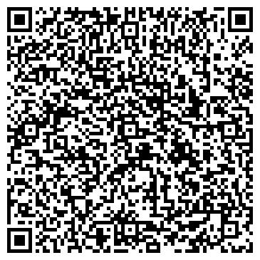 QR-код с контактной информацией организации ЗАО «Бигс-Мастер»