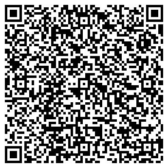 QR-код с контактной информацией организации РЕМПРОЕКТ-З