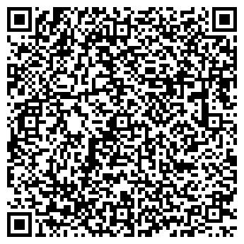 QR-код с контактной информацией организации А.ЕВА