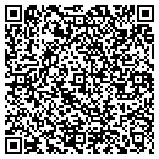 QR-код с контактной информацией организации МСЧ № 174