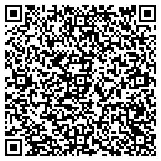 QR-код с контактной информацией организации ООО КРИСТАЛЛ ОМЗ