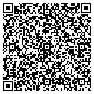 QR-код с контактной информацией организации ООО АРГОС