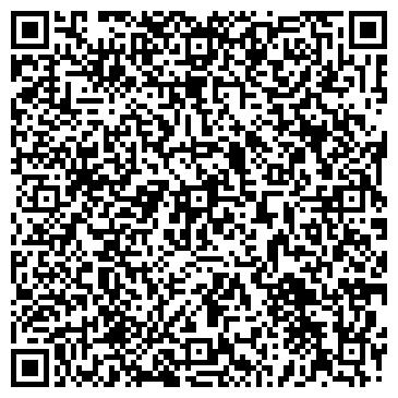 """QR-код с контактной информацией организации МБДОУ """"Детский сад №3 """"Незабудка"""""""