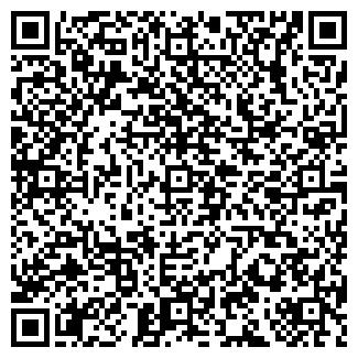 QR-код с контактной информацией организации Отдел льгот