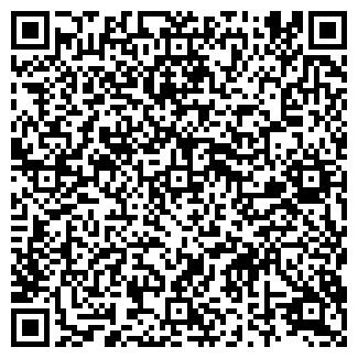 QR-код с контактной информацией организации СОБЫТИЯ
