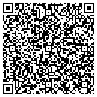 QR-код с контактной информацией организации ЭВЕРЕСТ СТРОЙ
