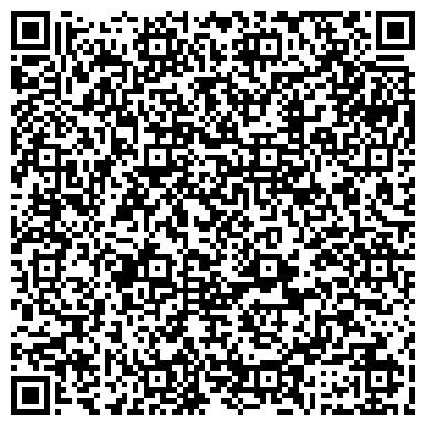 QR-код с контактной информацией организации Отделение временного проживания пожилых граждан и инвалидов