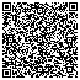 QR-код с контактной информацией организации КУЗЬМИНСКАЯ ШКОЛА