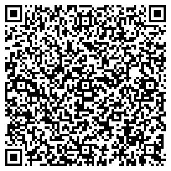 QR-код с контактной информацией организации ТАТЬЯНКА