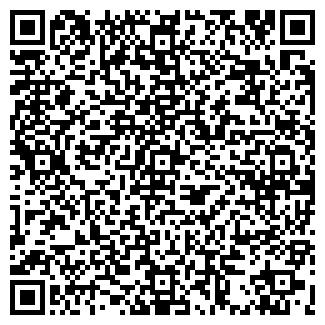 QR-код с контактной информацией организации САНИТА