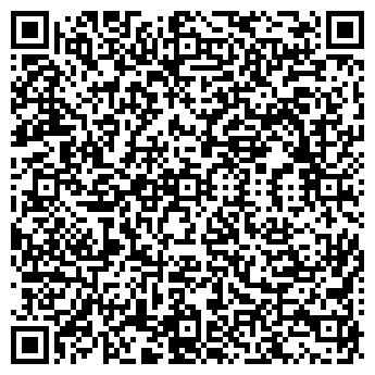 QR-код с контактной информацией организации БЕЛЫЙ ЭЛЛИПС