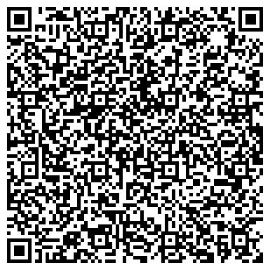 QR-код с контактной информацией организации МБОУ «Средняя общеобразовательная школа № 16»