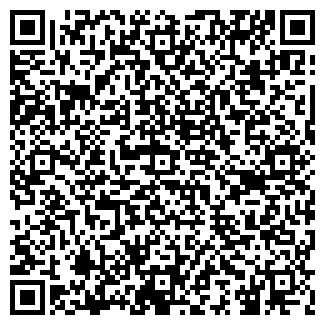QR-код с контактной информацией организации ЗЕМТЕКС