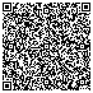 QR-код с контактной информацией организации КОНСТАНТИНОВСКАЯ ШКОЛА-КОМПЛЕКС
