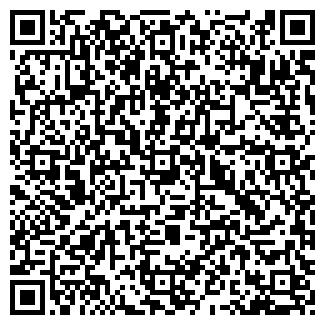 QR-код с контактной информацией организации МАРЬИНСКАЯ ШКОЛА