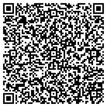 QR-код с контактной информацией организации НАЧАЛЬНАЯ ШКОЛА № 13