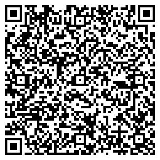 QR-код с контактной информацией организации ШКОЛА