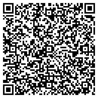 QR-код с контактной информацией организации ШКОЛА № 27