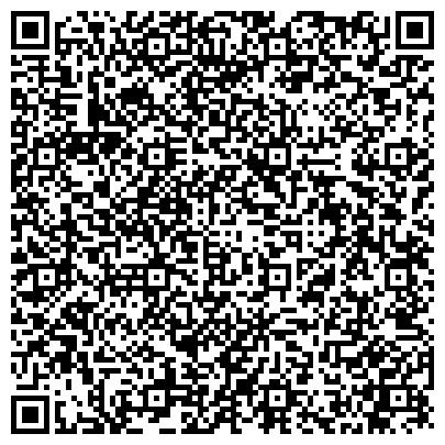 QR-код с контактной информацией организации ПАВЛОВО-ПОСАДСКАЯ ЦЕНТРАЛЬНАЯ РАЙОННАЯ БОЛЬНИЦА