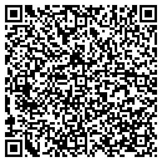 QR-код с контактной информацией организации ОАО ЦЕНТРГЕОЛОГИЯ