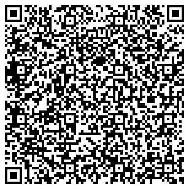 QR-код с контактной информацией организации МОСКОВСКИЙ ИНСТИТУТ ЭКОНОМИКИ, МЕНЕДЖМЕНТА И ПРАВА