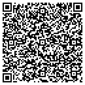 QR-код с контактной информацией организации ЛАГМАННАЯ