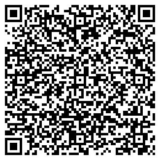 QR-код с контактной информацией организации МОНАСТЫРСКАЯ ТРАПЕЗА